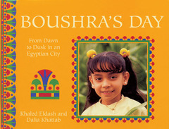 Boushra's Day From Dawn to Dusk in an Egyptian City